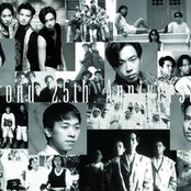Beyond - 25th Anniversary
