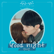 Touch your heart OST Part.5