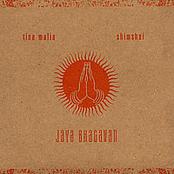 Jaya Bhagavan