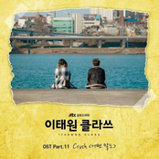 ITAEWON CLASS (Original Television Soundtrack) Pt. 11