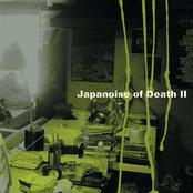 Japanoise Of Death II