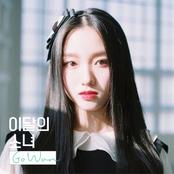 Go Won - Single