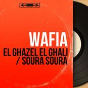 El Ghazel El Ghali / Soura Soura (Mono Version)