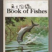 魚図鑑(完全生産限定盤プレミアムBOX)