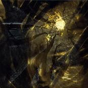 Inarborat Kosmos (EP)