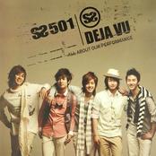 Dejavu (Single)
