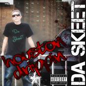 Houston Drippin (1)