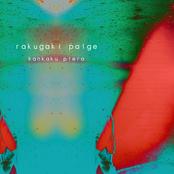 Rakugaki Paige - Single