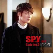 SPY Original Soundtrack (Code No. 5)