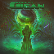 Gigan: Undulating Waves of Rainbiotic Iridescence