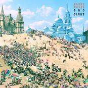Sun Giant [EP]