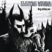 Electric Wizard: Dopethrone (Remaster)