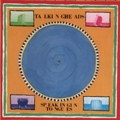 Burning Down the House - 45 Version by Talking Heads