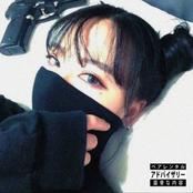 Wtf U Mean (feat. Freddie Dredd) - Single