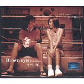 Brown Eyes First Album