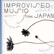 Improvised Music From Japan 2005
