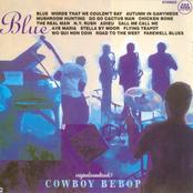 Cowboy Bebop: Blue