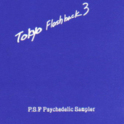 Tokyo Flashback, Vol. 3