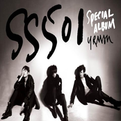 SS501 스페셜 앨범