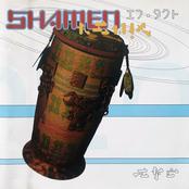 different drum