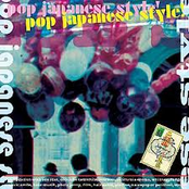 Pop Japanese Style!