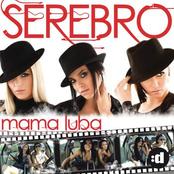 Mama Luba (Mama Lover) (Remixes)