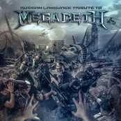 Russian-language Tribute to Megadeth