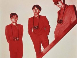 Avatar for Yellow Magic Orchestra