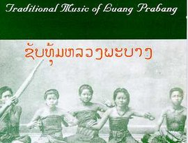 Luang Prabang City Orchestra için avatar