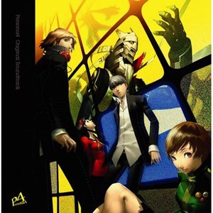 Persona 4 Soundtrack Selection
