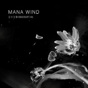Mana Wind