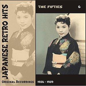Japanese Retro Hits - The Fifties, Volume 6