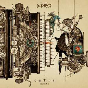 Image for 'caTra'