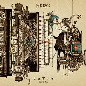 Bild för 'caTra'