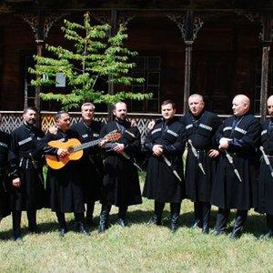 Awatar dla Ensemble Tbilisi
