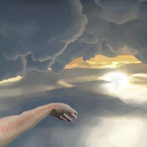 Небо пахнет облаками