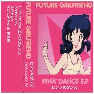 Pink Dance EP