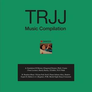 """Music Compilation """"12 Dances"""""""