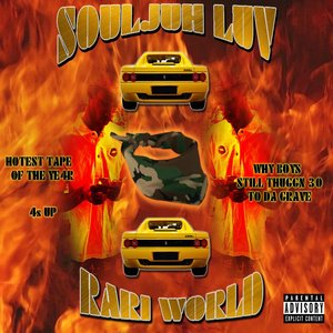 Soulja Luv Rari World