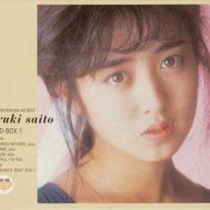 斉藤由貴 CD-BOX 1