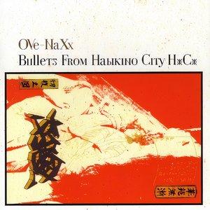 Bullets From Habikino City HxCx