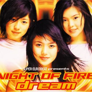 SUPER EUROBEAT presents NIGHT OF FIRE