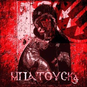 Avatar for ΜΠΑΤΟΥΣΚΑ