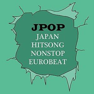 Japan Hitsong Nonstop Eurobeat Jpop