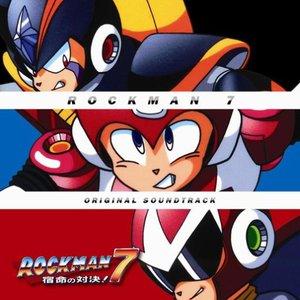 Rockman 7: Shukumei no Taiketsu! Original Soundtrack