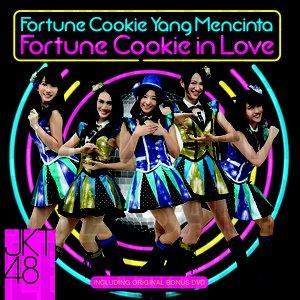 Fortune Cookie in Love -Fortune Cookie Yang Mencinta-