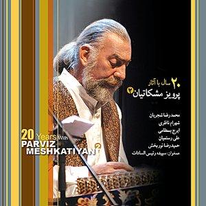 20 Years With Parviz Meshkatian II