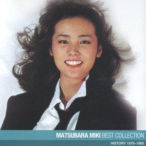 Miki Matsubara Best Collection