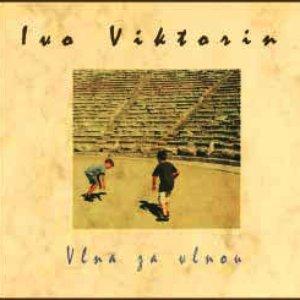 Avatar for Ivo Viktorín