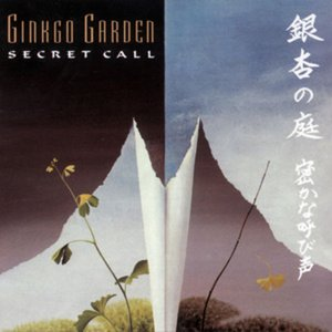 Secret Call